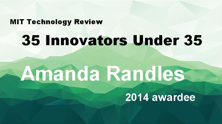 Amanda Randles named in 35 Innovators Under 35